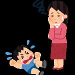 子育てに難しさを感じている方のための子育てサロン