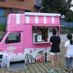 今年も美味しい台湾かき氷をいただきました—台湾スイーツ移動販売「こっとんカンパニー」さま